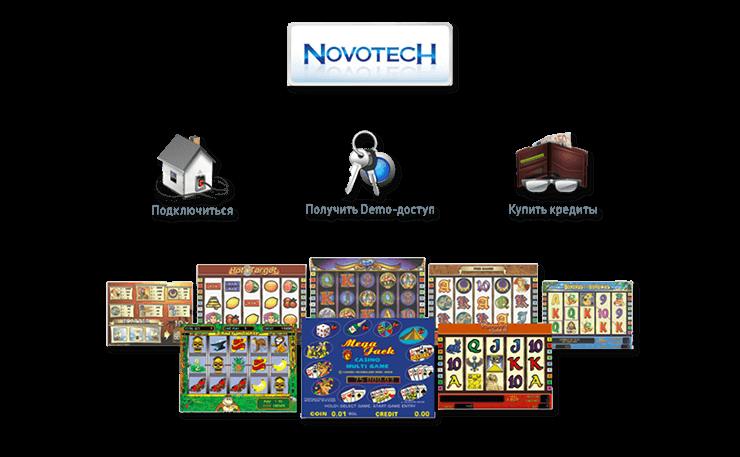 Играть В Автоматы Демо Версия Бесплатно Онлайн