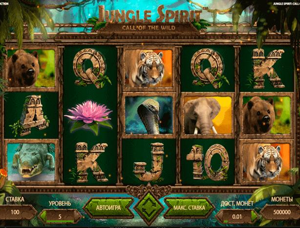 Играть в автомат Jungle Spirit: Call of the Wild / Дух Джунглей