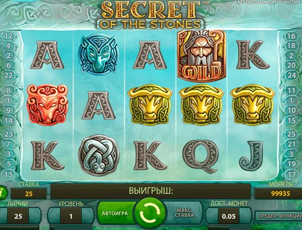 Играть в автомат Secret of the Stones / Секрет Камня