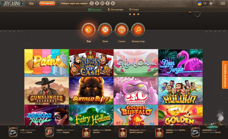 Джой казино онлайн официальный сайт